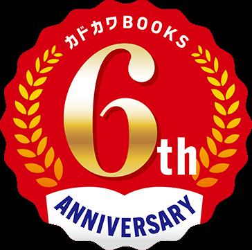 カドカワBOOS 6th ANNIVERSARY